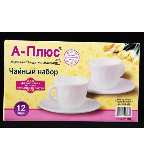 Сервиз кофейный (12 предметов)