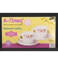 1860 Набор чайный (12 предметов)